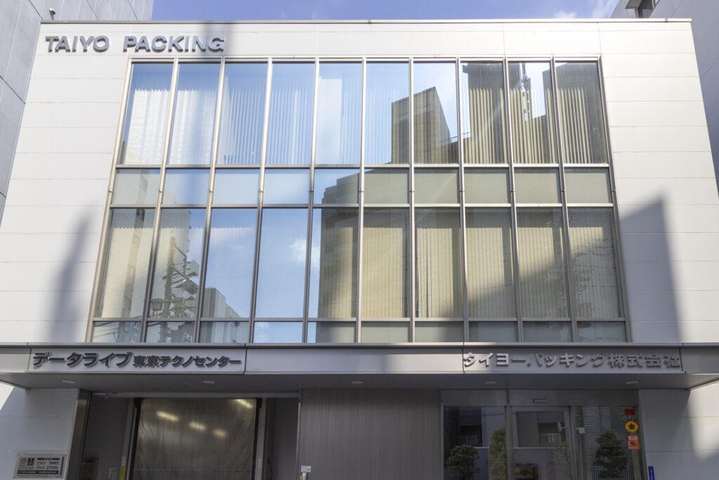 データライブ 東京テクノセンター(東京都荒川区 三ノ輪)